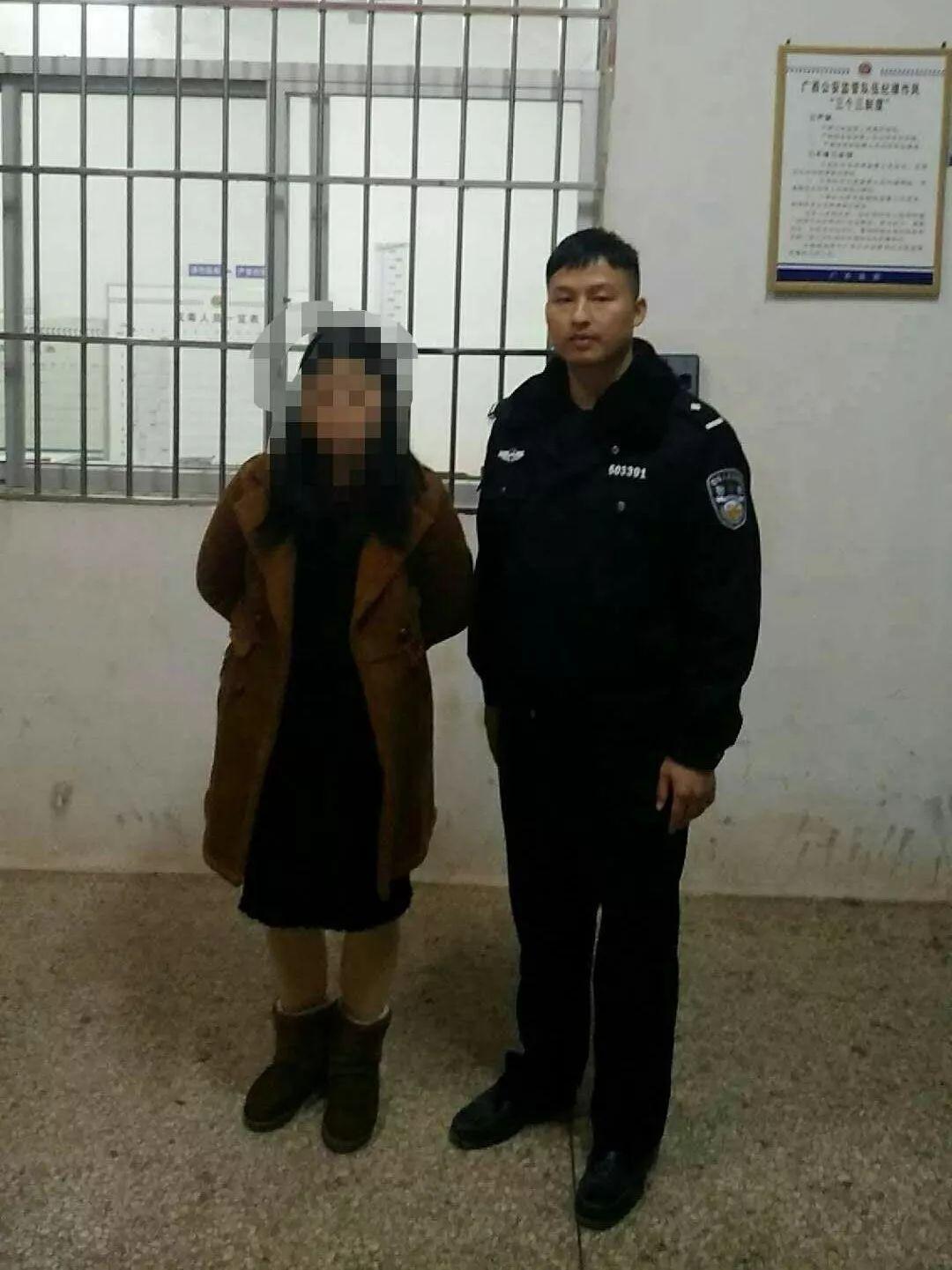 兴业两名女子因谣言被拘留!其中一名让不少老人上当!