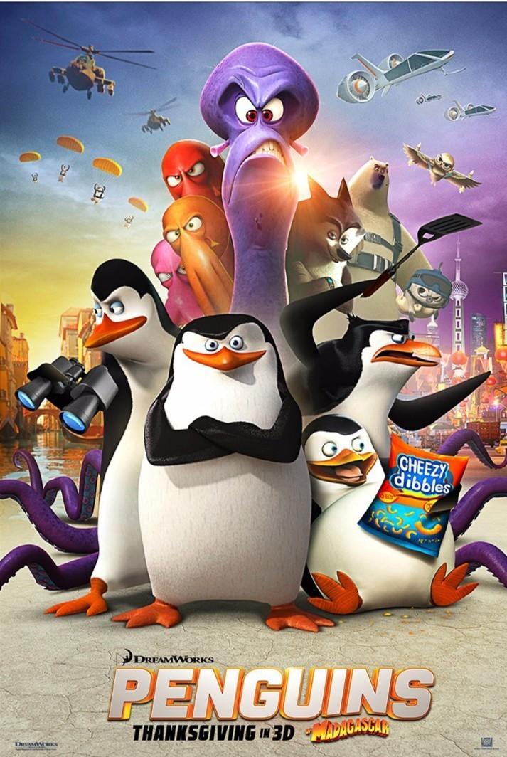 影视| 最好看的动画电影陪你度过欢乐暑假!(3d篇)