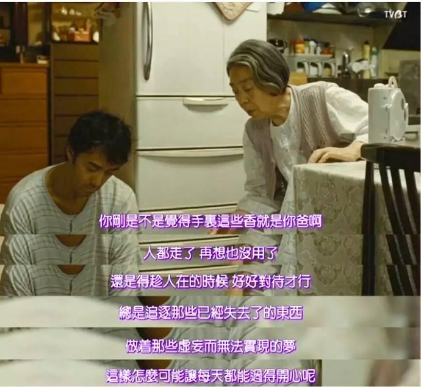 看《奇葩说》,谈谈为什么父母皆负担  2017-05-03 · - 六一 - yafuho45064 的博客