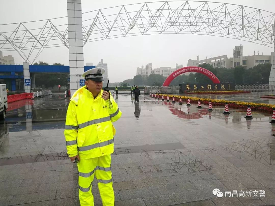 【风雨中的坚守】高新交警圆满完成中国水利学会2018学术年会交通安保