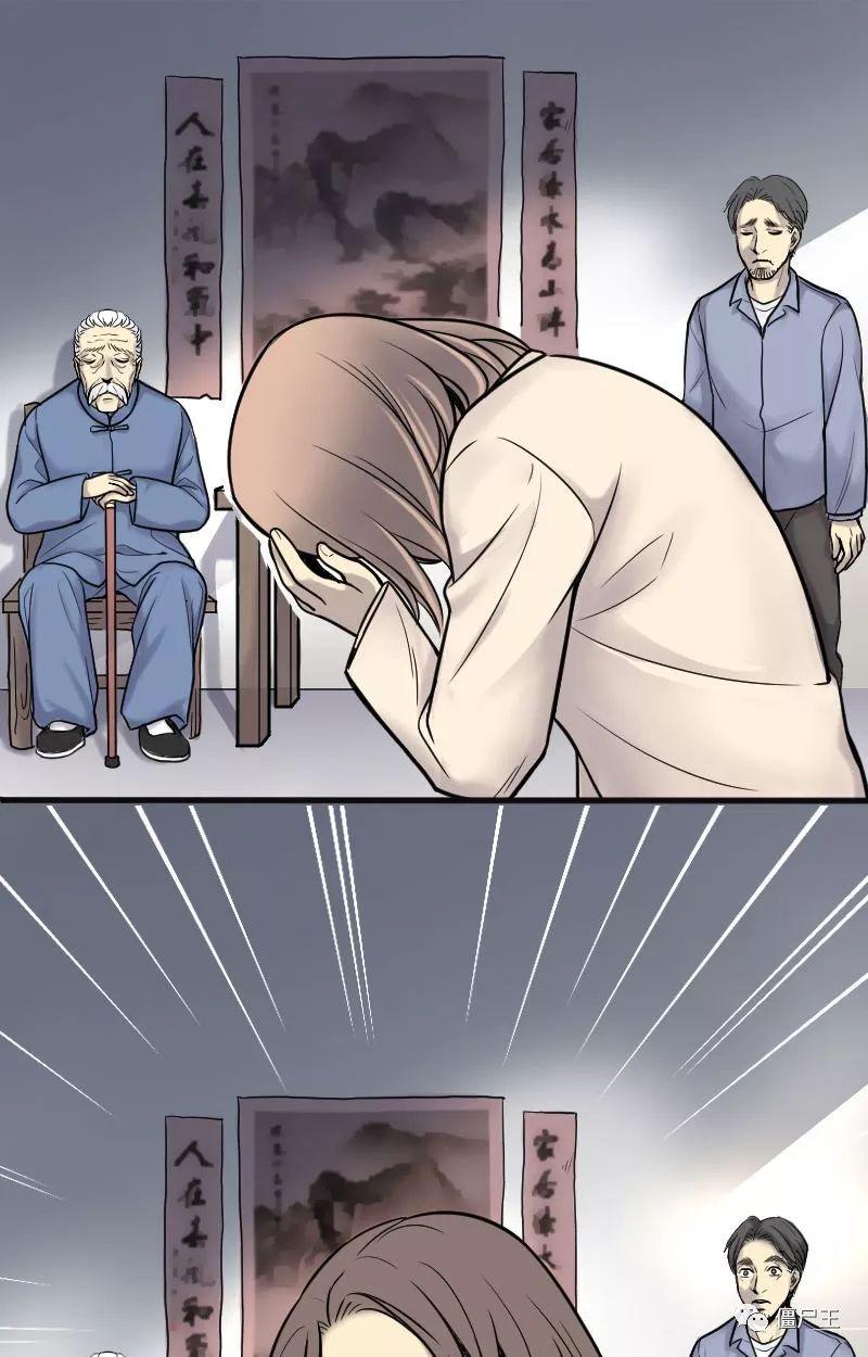 漫画王僵尸:剃头匠之1-5话韩国漫画图图片