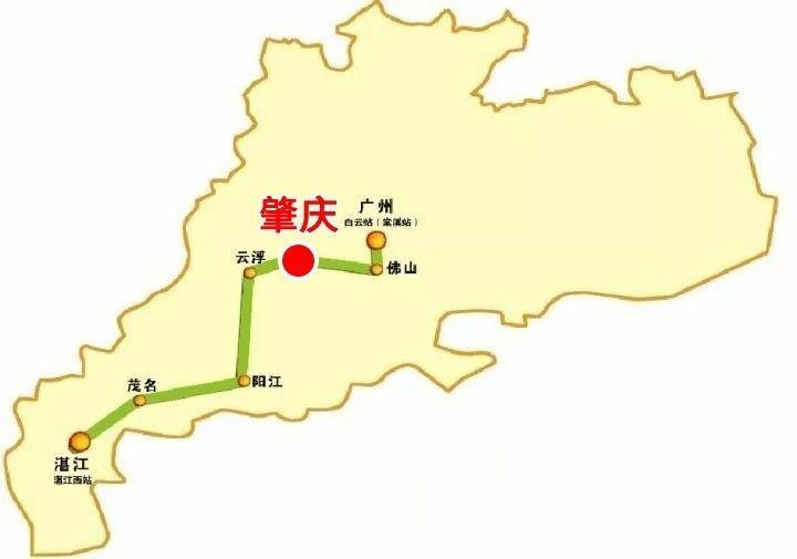 又有高铁经过肇庆!去阳江茂名湛江将更方便了