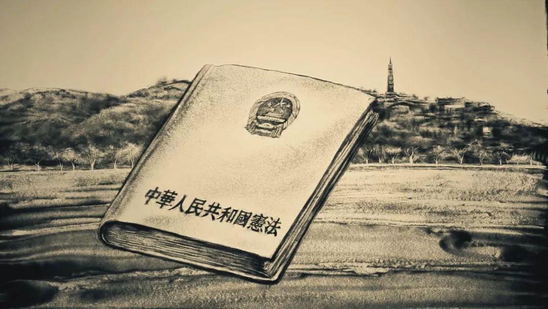 国家宪法日 | 关于宪法的那些事儿