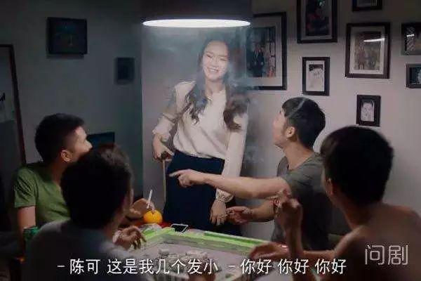 北京女子全都靠男人上位?呵呵