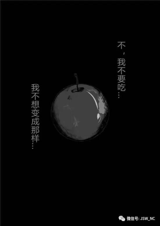 恐怖僵尸:恐怖漫画《犬人》-孩子王漫画漫画图片打图片