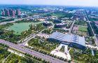 济宁高新区