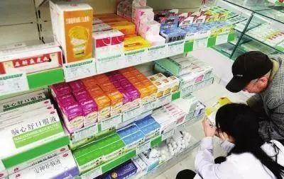 买药时,药盒上有这10个字慎买!很危险!!