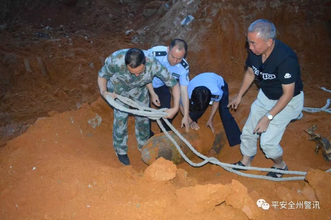 【炸弹危险!全州公安联合人武部成功处置2枚疑似战时