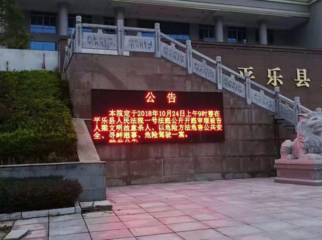 曾轰动全国的桂林酒驾冲撞案即将开庭,被害人
