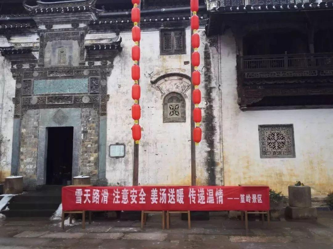 01    三清山风景区暂时关闭   由于受冰雪天气影响,三清山