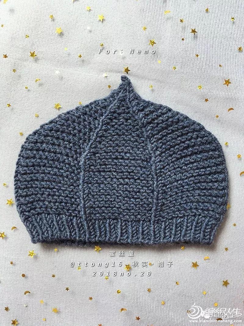 粗针织1-3岁棒针宝宝帽子(附图解)