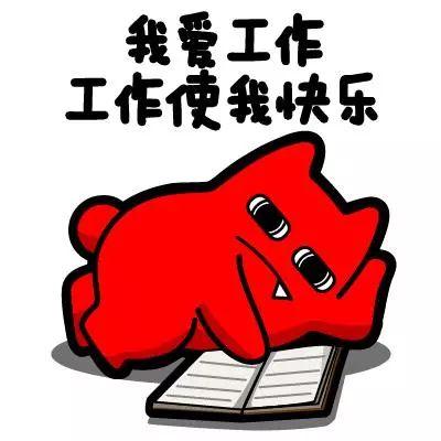 柳州中小学寒假放假通知出炉!家长们又要哭晕在厕所