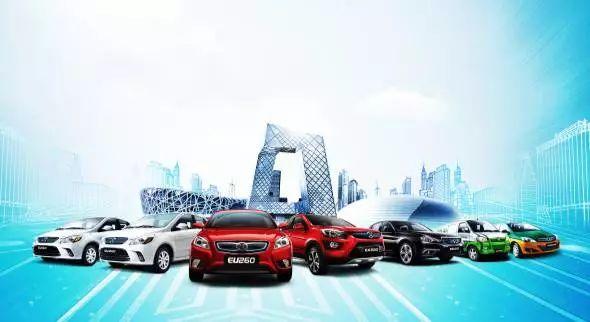 """热点透视:中国新能源汽车能否实现""""弯道超车"""""""