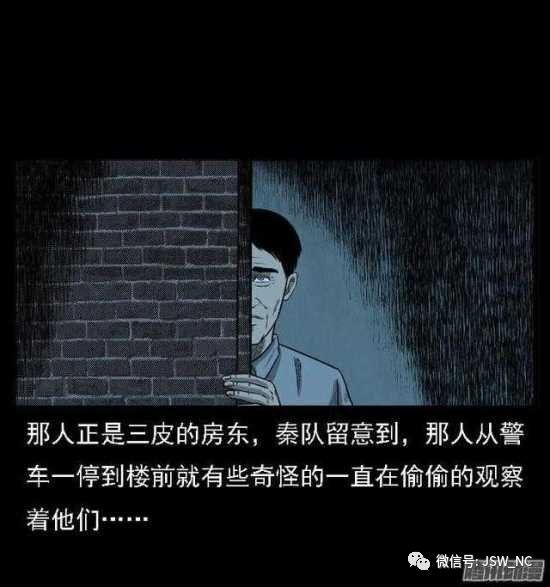 恐怖漫画:破案梦游-僵尸王版限量漫画图片