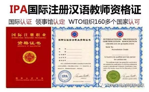 教师资格�y.i��i��a�i*�.$_限时免费试听 | 国际汉语教师资格证考前辅导班