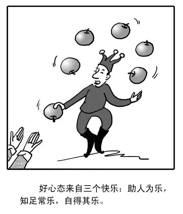 哲理旧恶顶级:不念人漫画,不责人之过qq漫画通灵妃头像图片