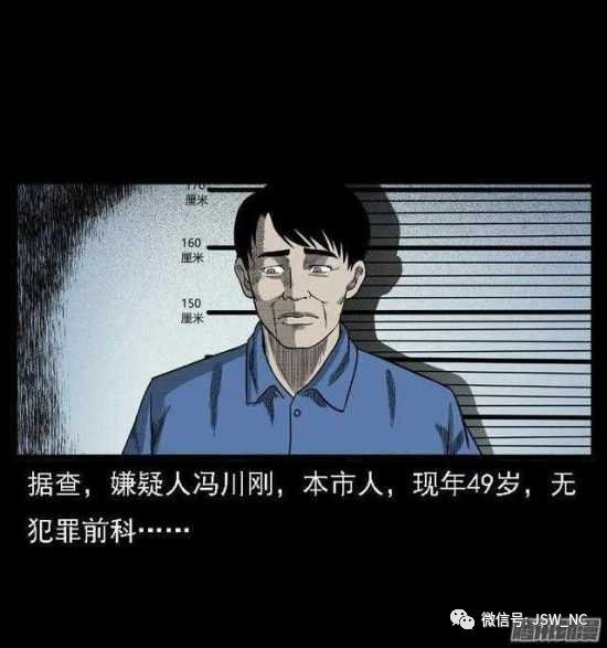 恐怖漫画:破案梦游-僵尸王漫画情侣古装.图片