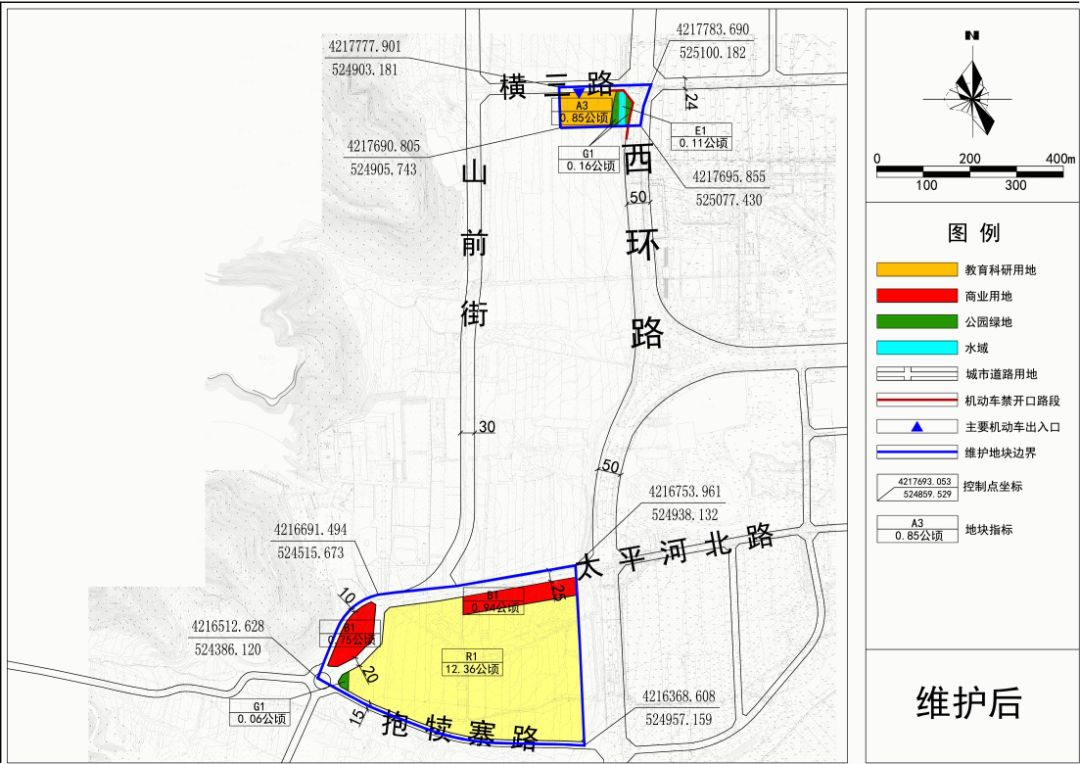 鹿泉石井总规划图发布,02,03,04,05地块控制性详... _手机搜狐网