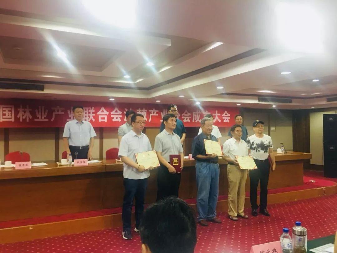 中林森标签署战略合作协议,国家局宋红竹宣讲林业科技创新战略,中国