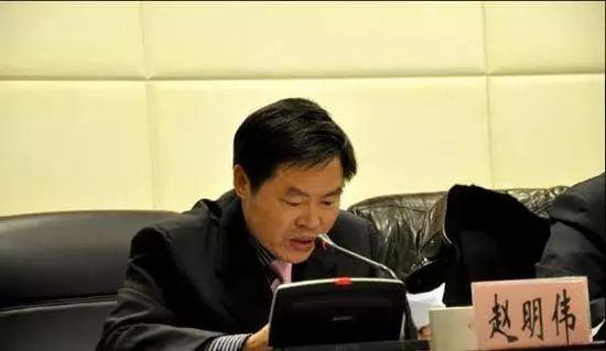 蚌埠一处级干部严重违纪违法被开除党籍和公职