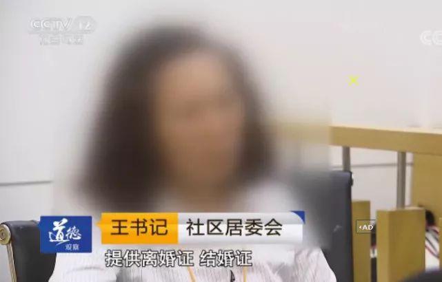 七旬大爷与小30岁女子闪婚 妻子却和前夫睡一起
