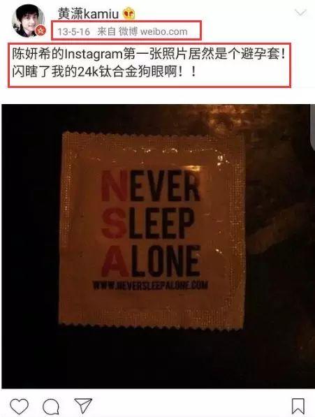 陈妍希被扒黑历史!出轨文章?睡有妇之夫?还明