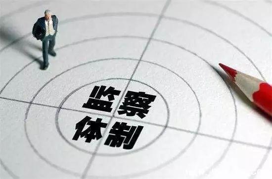 四川21市州监察委员会主任全部产生,他们都是谁?