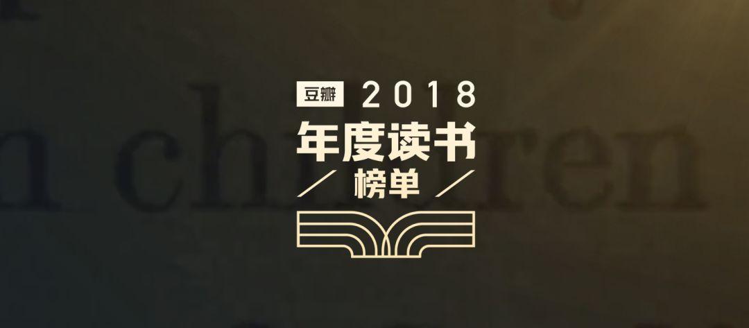 2019年读书排行榜_10年前做淘宝,5年前写公众号,2019年最赚钱的副业是..
