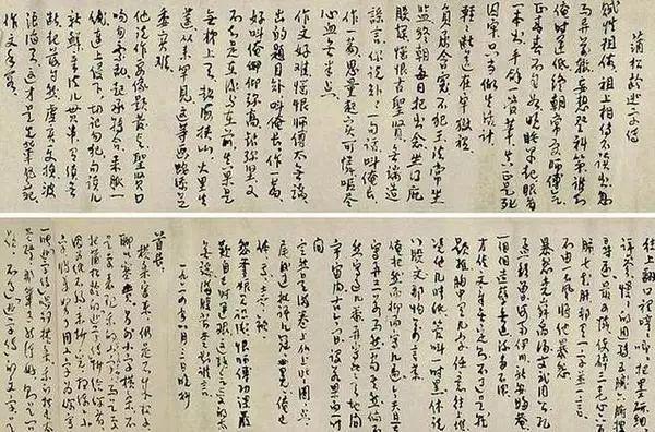 曹轶欧1964年信札手稿