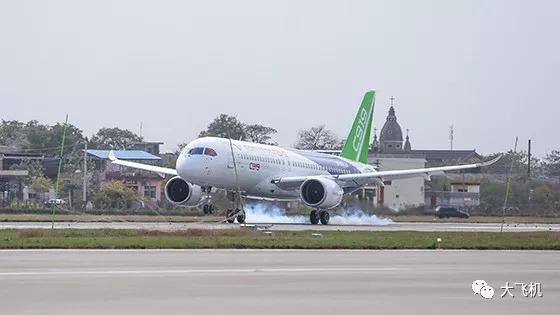 【机务】每百万飞行小时0.3次严重事故概率,大
