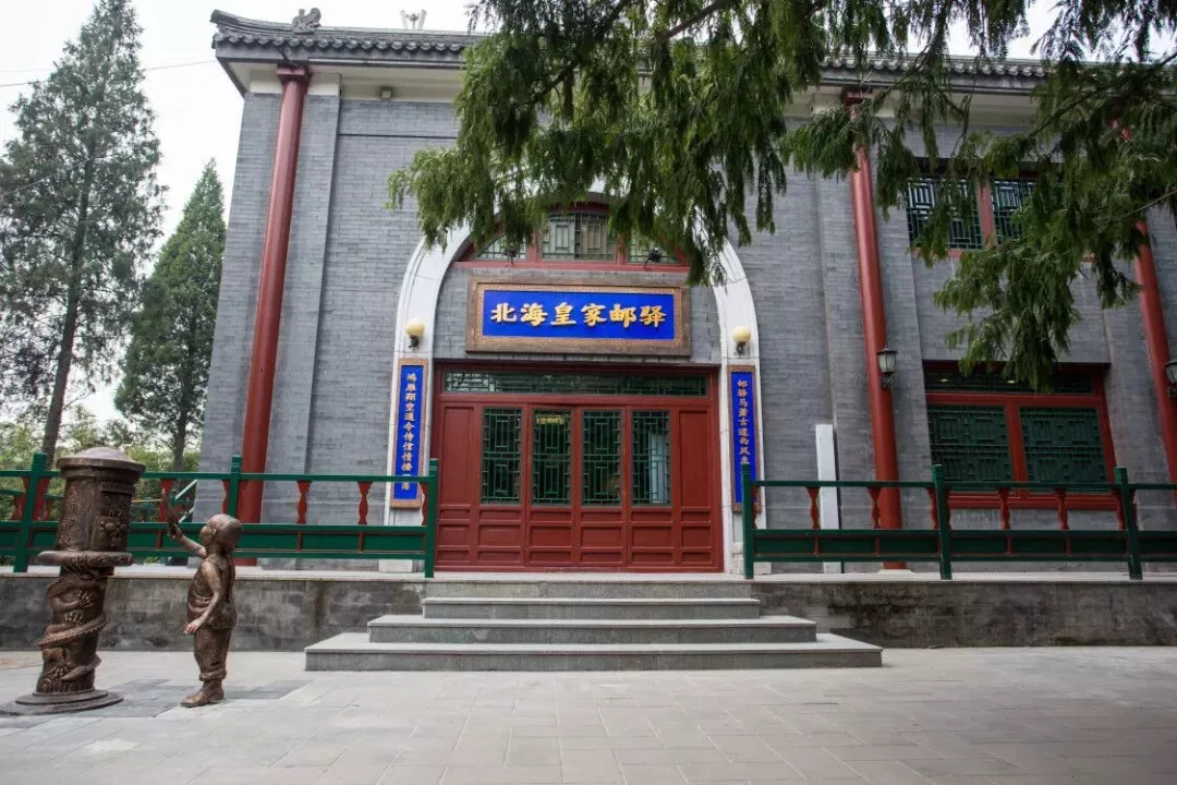 北京市邮局上�y��e�_2018年9月8日上午,北京首届主题邮局文化节将在北京市西城区天桥