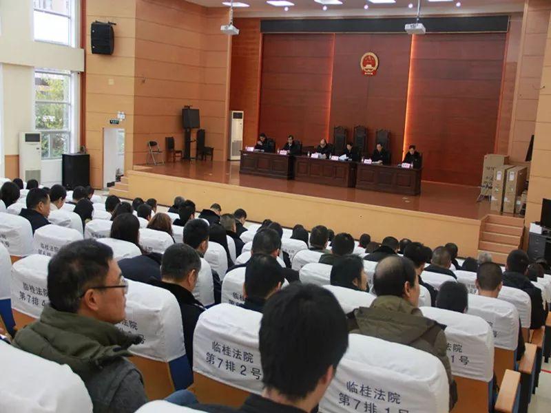 """临桂法院的""""新春第一课"""""""