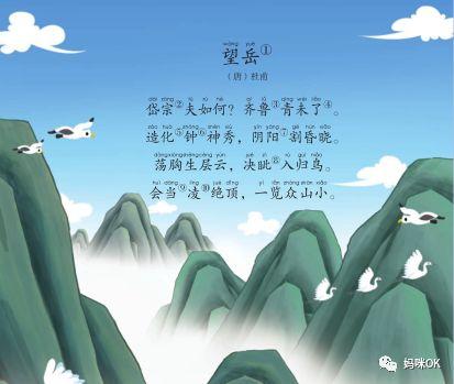 杜甫望岳對比賞析_杜甫的望岳賞析_杜甫 望岳 賞析