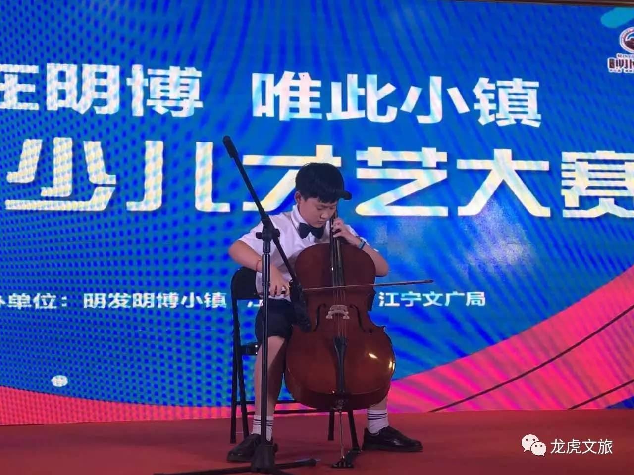 ▼3李新禹 大提琴独奏《鸿雁》