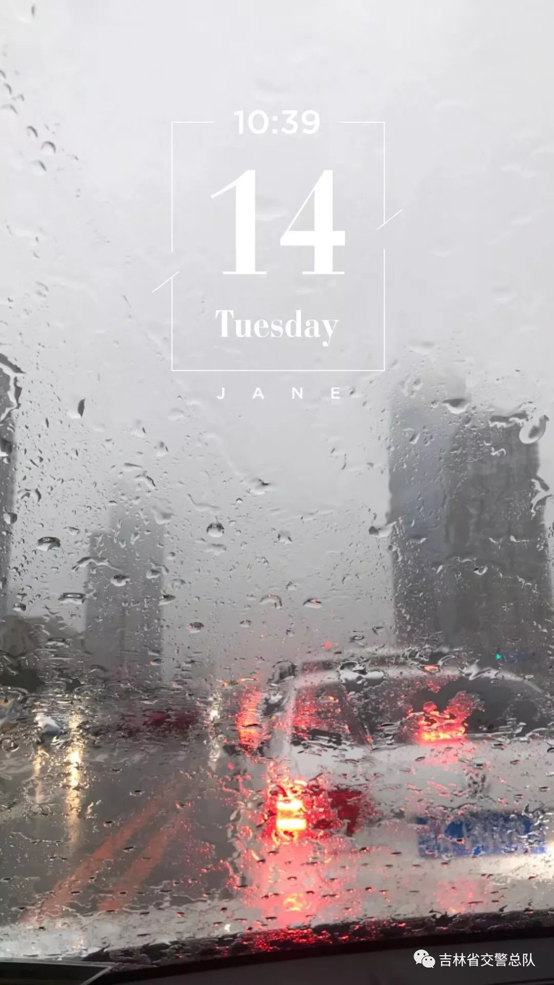 风雨中的坚守:强降雨来袭,交警蜀黍雨中执勤保畅通