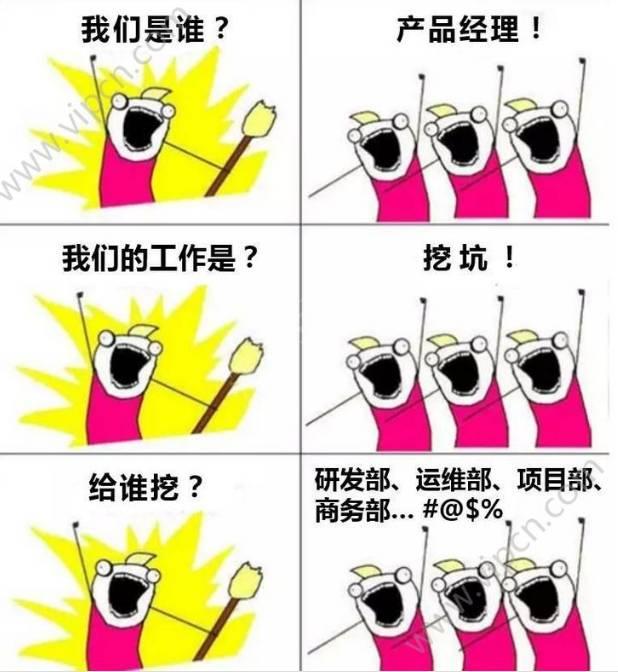 2017年最火表情,够贱!够损!(斗图党必收藏)代信审核表情包微图片