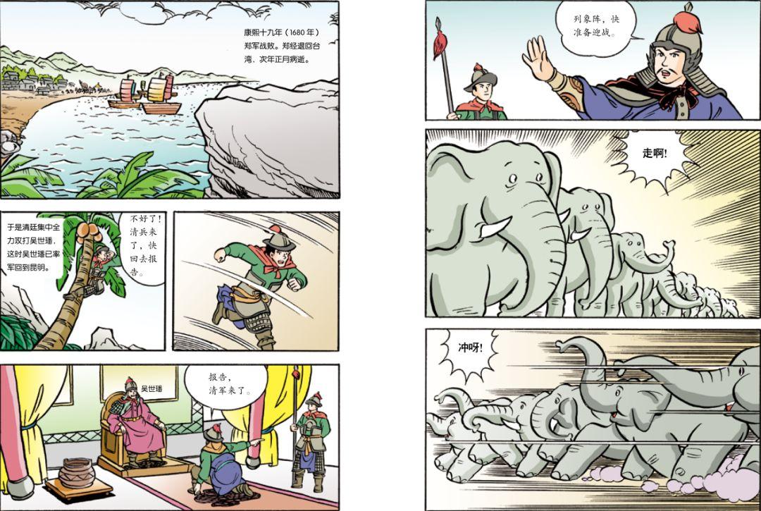谁说爱看孩子的漫画,就不盗版好了?漫画走暴学习图片