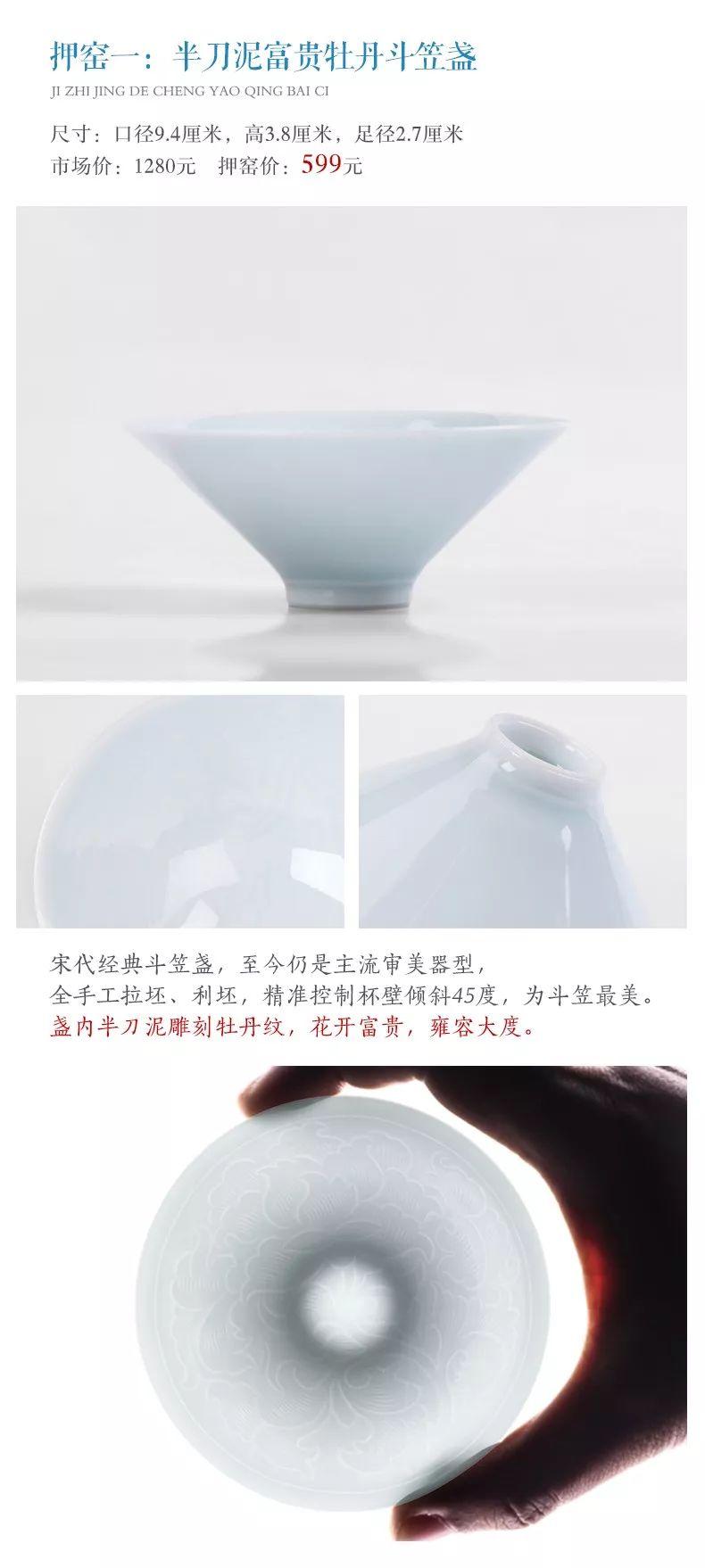 瓷中之玉,景德之美,青白瓷上的宋人格調