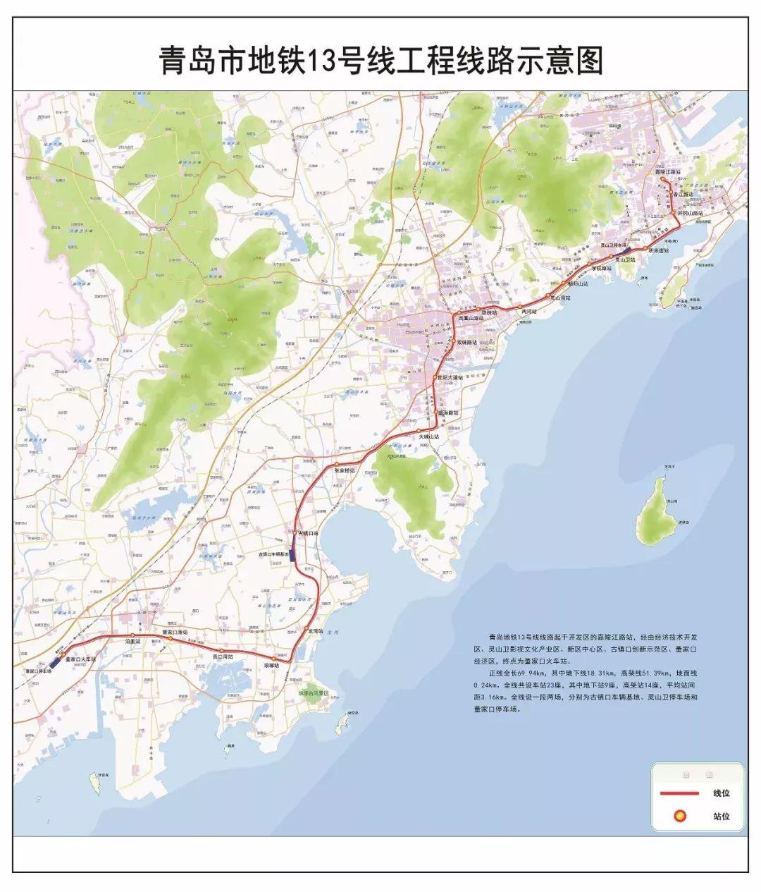 青岛地铁13号线最新:全线送电成功!将动车调试(高清效果图)