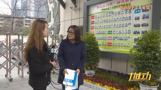 中小学到位季贵阳市教育部门要求学校十开学小学中学行知对口图片