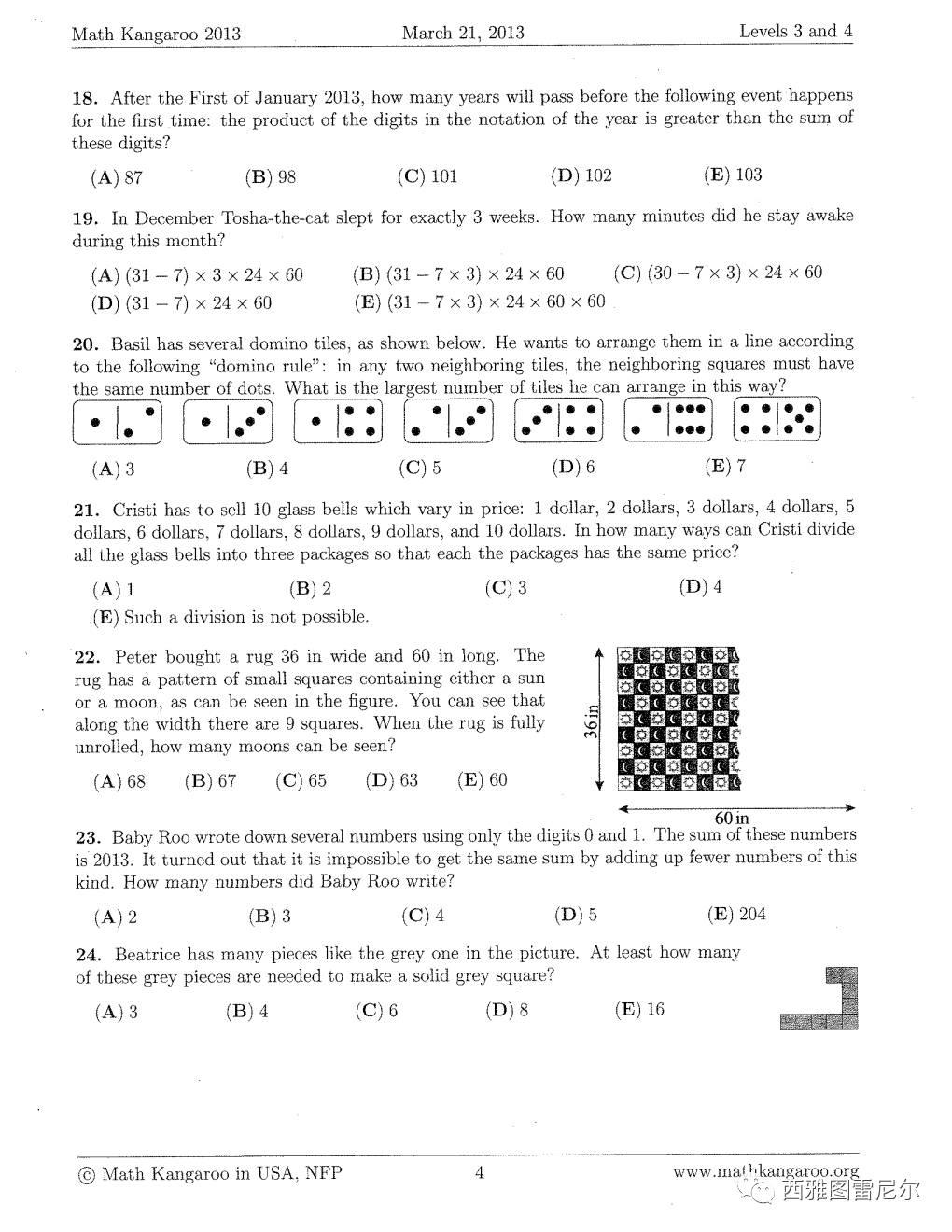 All Worksheets » Beestar Worksheets - Free Printable Worksheets ...