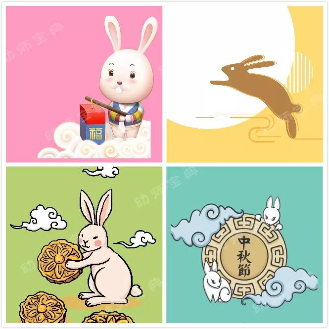 可爱兔兔哦~                     嫦娥素材包   要说嫦娥,那可是中秋