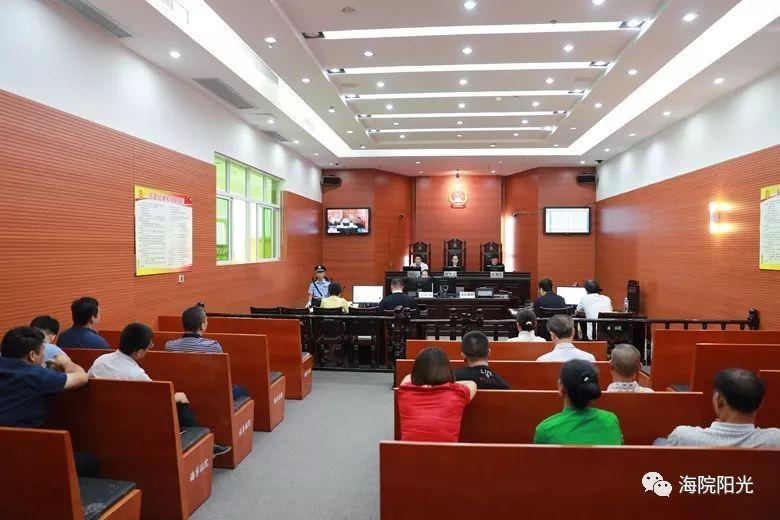 北海海事法院邀请人大、政协代表旁听庭审