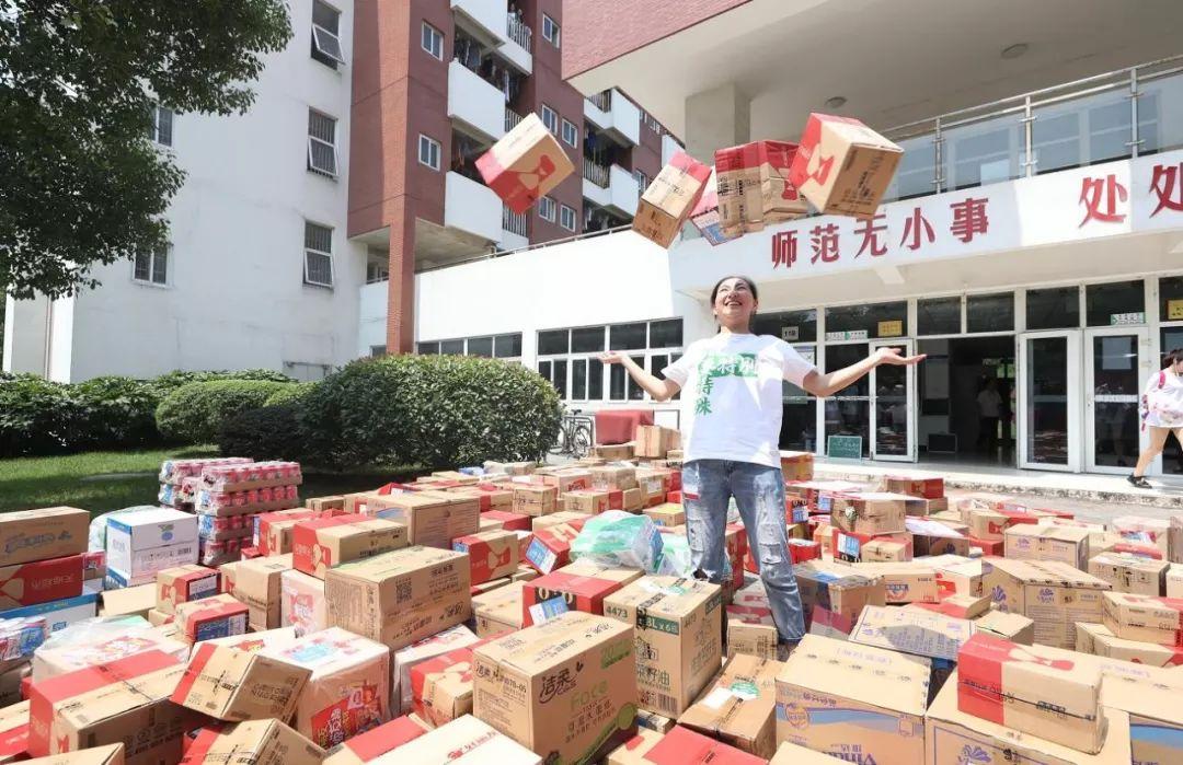 今天,南京一大二女生收到618个包裹!连保卫处