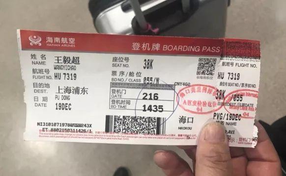 浦东机场有骗子出没,防不胜防!请坐飞机的同学注意