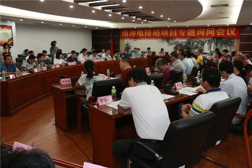 南冲电排站建设 江海人大常委会首次启动专题询问!