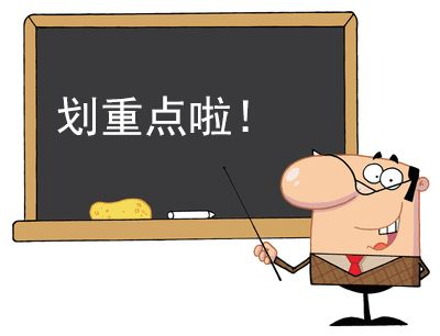 @厦门企业,再过10天!稳岗补贴申请就要结束了!