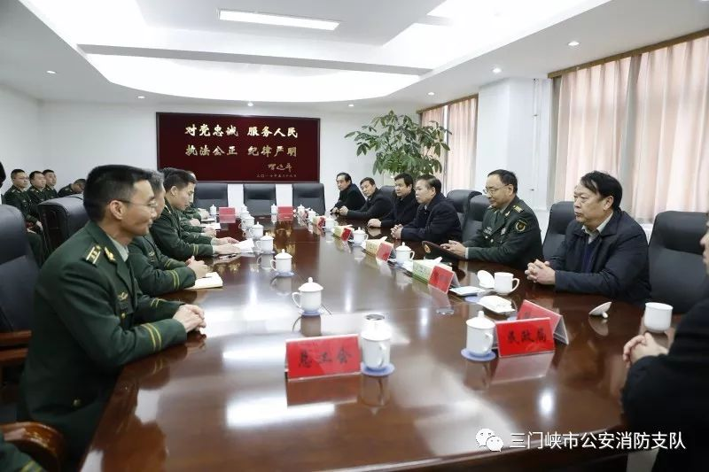 三门峡市委书记刘南昌春节前带队看望慰问消防官兵