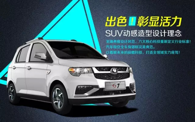 低速电动车发展或将步入正轨,金彭新能源汽车加快市场