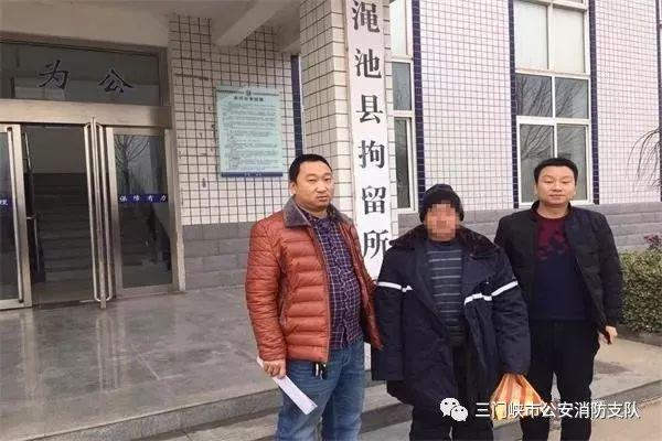摊上事了!义马一男子无证电焊被依法行政拘留三日
